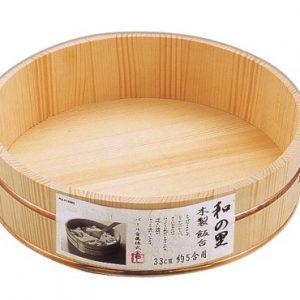 hangiri sushioke